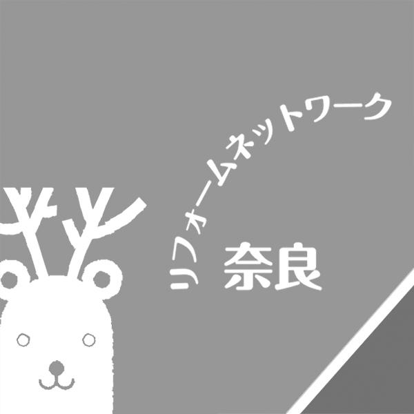 大和ホームテクノ(株)